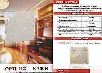 Инфракрасный энергосберегающий керамический панельный обогреватель OPTILUX K 700 H