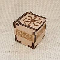 Подарочная коробочка Коловрат (обратный)