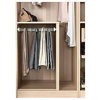 IKEA КОМПЛИМЕНТ Выдвижная вешалка для брюк, белый : 90257350, 902.573.50
