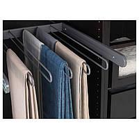 IKEA КОМПЛИМЕНТ Выдвижная вешалка для брюк, темно-серый : 10257368, 102.573.68