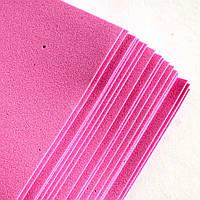 Фоамиран 20*30 см (толщина 0,7 мм) 20 листов