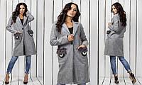 Женское кашемировое демисезонное пальто цвет серый