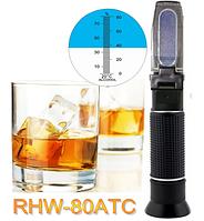 Рефрактометр для алкоголя RHW-80ATC