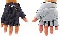 Перчатки для фитнеca VELO VL-3230 (PVC, PL, открытые пальцы, р-р S-XL, черный-серый)