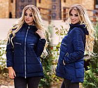 Женская осенняя куртка холлофайбер до больших размеров (DG-с1812)