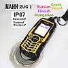 Mann ZUG 1 - противоударный  телефон на 2sim