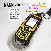 Mann ZUG 1 - противоударный  телефон на 2sim, фото 1
