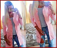 Кардиган  *Габош* - розовый