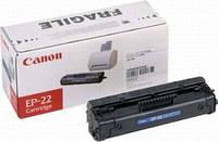 Картридж canon ep-22, c4092a для lbp-800/ 810 hp lj1100 (1550a003)