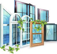 заказать окна пвх в Херсоне