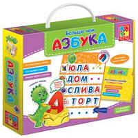 Азбука на магнитах VT2801-05 (рус)