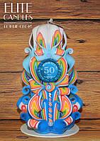 С юбилеем 50 лет. Свеча красивая, интересный подарок на юбилей