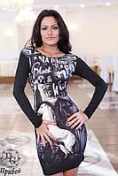"""Модные женские платья. Платье""""мустанг"""" и пони  гл $, фото 1"""