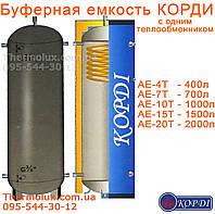 Буферная емкость КОРДИ АЕ-4Т, АЕ-7Т, АЕ-10Т, АЕ-15Т, АЕ-20Т с одним верхним медным теплообменником (Завод КАЗ)