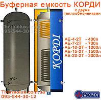 Емкость КОРДИ АЕ-4-2Т, АЕ-7-2Т, АЕ-10-2Т, АЕ-15-2Т, АЕ-20-2Т с двумя теплообменниками (Красиловский Завод)
