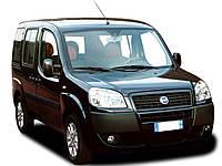 Запчасти Fiat Doblo 2005-2009