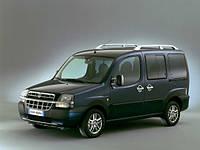 Запчасти Fiat Doblo 2000 - 2005