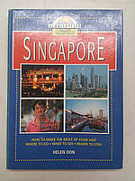 Singapore Travel Guide (Сингапур)