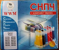 СНПЧ wwm canon mp 230/ 250/ 260/ 270/ 280 (is.0119)