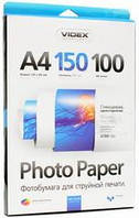 Фотобумага videx глянцевая 150 гр. А4*100 glossy