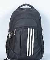 Рюкзак молодежный GORANGD 963