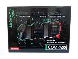 """Набор """"Compass"""" Vital Comfort  3 пр."""