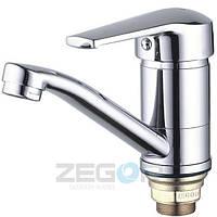 Смеситель для раковины Zegor Z11-PDF-B071