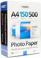 Фотобумага videx глянцевая 150 гр. А4*500 glossy (hga4-150/500)