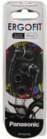 Вакуумные наушники panasonic rp-hje125e-k черные