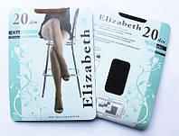 Колготки женские  «Elizabeth» 20 Den classic Украина