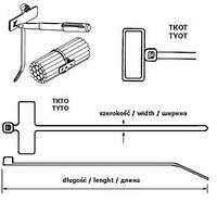 Стяжка (бандаж) с табличкой для описания