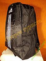 Рюкзак спортивный городской ADIDAS 9732, фото 1
