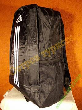 Рюкзак спортивный городской ADIDAS 9732
