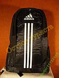 Рюкзак спортивный городской ADIDAS 9732, фото 2
