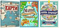 Подарунковий комплект із 3 книг — Карти | Мапи | Жива природа, фото 1