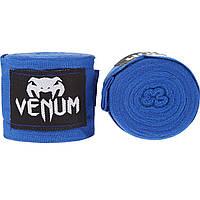 Боксерские бинты Venum Boxing Handwraps Blue 4 м (EU-VENUM-0429), фото 1