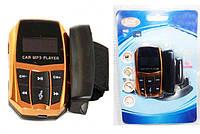 FM Трансмиттер Модулятор 205 для Авто MP3  ФМ модулятор