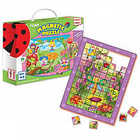 """Magnetic puzzles in the box """"Fairies on a glade"""" RK1301-01"""