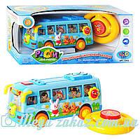 """Развивающая игрушка """"Танцующий школьный автобус"""" (серия Расти Малыш): движение + звук + свет"""