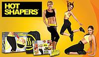 Комплект Hot Shapers (Хот Шейперс): бриджи, сумочка, книжка с диетой для похудения. Шорты, Сумка, эффект сауны
