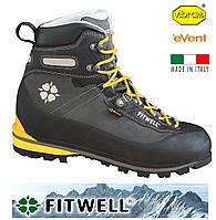 Ботинки для альпинизма FITWELL SPIRIT.