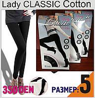 Колготки женские хлопок Lady CLASSIC Cotton 350 Den, чёрные 5р ЛЖЗ-47