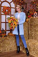 Стильный вязаный голубой кардиган Мэри Жемчуг Modus 44-48 размеры