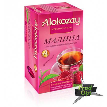 Чай Alokozay чорний з малиною 25 пакетів, фото 2