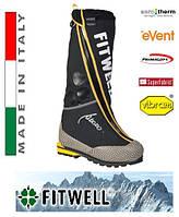Ботинки для альпинизма FITWELL GNARO 8000.