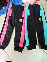 Детские спортивные штаны трикотаж на флисе купить в Одессе (р.от 2 до 6 лет) №8265-1