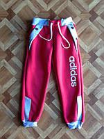 Детские спортивные штаны трикотаж на флисе купить в Одессе (р.от 2 до 6 лет) №8265-3