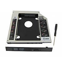 """Крепление для установки 2.5""""  Maiwo  NSTOR-12 для подключ. 2,5"""" HDD/SSD SATA 3.0 в отсек привода ноутбука толщ"""
