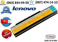Аккумулятор (батарея) Lenovo 45J7706