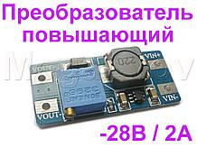 Преобразователь повышающий  MT3608 2A ( модуль питания  DC-DC Step Up )